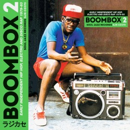 Boombox 2 Early Independent...