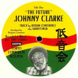 Johnny Clarke ‎– The Future...