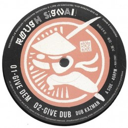 Dub Kazman ‎– Give Dem /...