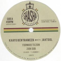 Khayo Ben Yahmeen Meets...