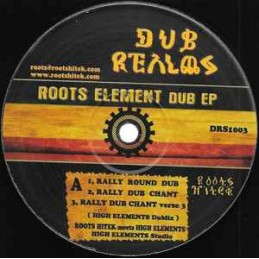 Roots Hitek meets High...