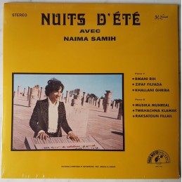 Abdou EL OMARI / NAIMA...