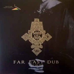The Suns Of Dub feat. Addis...