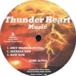 King Alpha – Shiv Manasa...