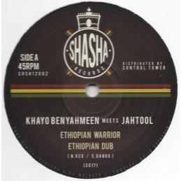 Khayo Ben Yahmeen Meets Jah...
