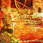 Sufferah's Choice Recordings
