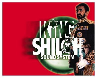 King Shiloh Records